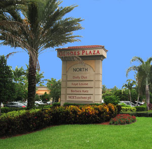 Glades Plaza - Boca Raton, FL - Woolbright Development 2